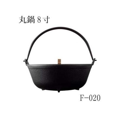 丸鍋8寸 南部鉄器F-020【及源 oigen】の画像