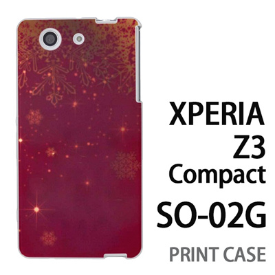XPERIA Z3 Compact SO-02G 用『1205 雪結晶の模様 赤』特殊印刷ケース【 xperia z3 compact so-02g so02g SO02G xperiaz3 エクスペリア エクスペリアz3 コンパクト docomo ケース プリント カバー スマホケース スマホカバー】の画像