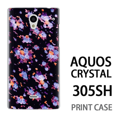 AQUOS CRYSTAL 305SH 用『No3 バイオドット』特殊印刷ケース【 aquos crystal 305sh アクオス クリスタル アクオスクリスタル softbank ケース プリント カバー スマホケース スマホカバー 】の画像