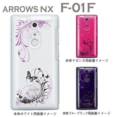 【ARROWS NX F-01F】【ケース】【カバー】【スマホケース】【クリアケース】【フラワー】【Clear Arts】【花と蝶】 22-f01f-ca0069の画像