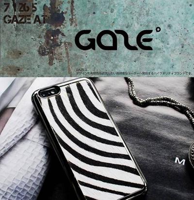 iPhone6カバーアイホン6 アイフォン6ケースiphoneケース アイフォン ブランド iphoneカバーiPhone6用 【iPhone6 4.7インチ 】GAZE Zebra Calf Hair Bar(ゼブラカーフヘアーバー)【メール便送料無料】の画像