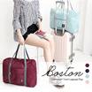 [BACK IN STOCK] Boston Lightweight Travel Bag