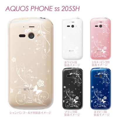 【AQUOS PHONE ss 205SH】【205sh】【Soft Bank】【カバー】【ケース】【スマホケース】【クリアケース】【クリアーアーツ】【花と蝶】 22-205sh-ca0066の画像