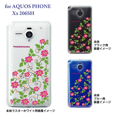 【AQUOS PHONE Xx 206SH】【206sh】【Soft Bank】【カバー】【ケース】【スマホケース】【クリアケース】【Vuodenaika】【フラワー】 21-206sh-ne0002caの画像