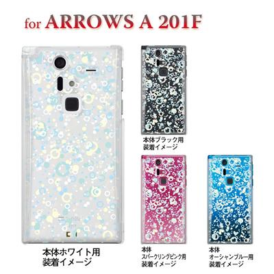 【ARROWS ケース】【201F】【Soft Bank】【カバー】【スマホケース】【クリアケース】【クリアーアーツ】 09-201f-ca0015の画像