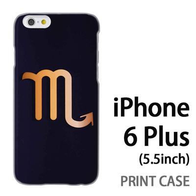 iPhone6 Plus (5.5インチ) 用『0720 星座さそり座マーク』特殊印刷ケース【 iphone6 plus iphone アイフォン アイフォン6 プラス au docomo softbank Apple ケース プリント カバー スマホケース スマホカバー 】の画像