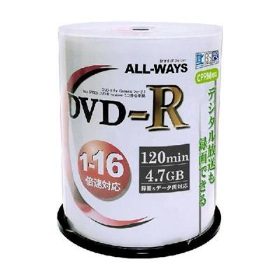 リーダーメディアテクノALLWAYSDVD-Rメディア16倍速100枚入スピンドルケースホワイトプリンタブル4.7GB/120minACPR16X100PW