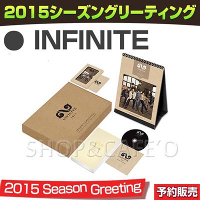 【19次予約】2015 SM Seasons Greeting-INFINITE(インフィニット)【シーズングリーティング】の画像