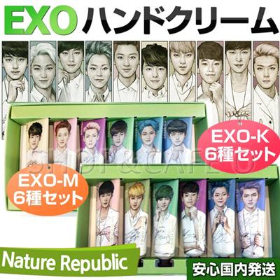 【即日発送】EXO ハンドクリーム 6種セット [ネイチャーリパブリック(nature republic)]EXO-K Ver./EXO-M Ver. エクソの画像