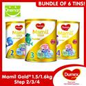 ◄ DUMEX ► 6 x 1.6kg Carton Sale ★ Mamil Gold Step 2/3/4 Baby Milk Formula ★ Official SG Fresh Stock ★ Authentic E-Retailer ★ Exp. 2018