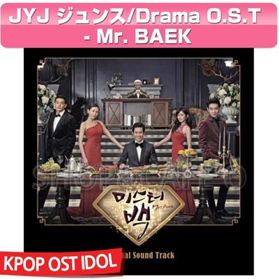 【2次予約】JYJジュンス DRAMA OST / Mr.BAEK(MBC)の画像