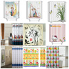Shower Curtain Thick Polyester Bathroom Christmas New Year Present Birthday Gift Cartoon Owl Sail