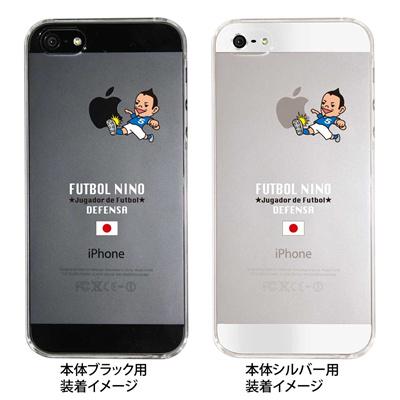 【ジャパン】【iPhone5S】【iPhone5】【サッカー】【iPhone5ケース】【カバー】【スマホケース】【クリアケース】 ip5-10-f-ca-jp03の画像