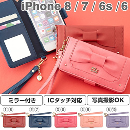 iPhone6専用 trouver Plie(トルヴェ プリエ)ダイアリーケース(リボン)