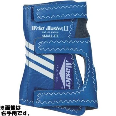 ABS(アメリカン ボウリング サービス) リストマスター 2 ブルー BL 【ボウリンググローブ リスタイ サポーター ボーリング】の画像