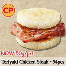 [CP Food] Fully Cooked Teriyaki Chicken Steak 54 pcs