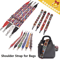 ◆Stylish Shoulder Strap for Bags◆Fashionable straps for luggage and handbags-18 colors