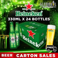 [ ALCOHAUL ] [ Heineken ] Beer Ctn Sales 330ml X 24 Bottles