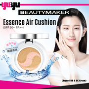 [BEAUTYMAKER]✮2016 BEST SELLING✮1 SOLD IN EVERY 8.64 SECONDS✮Essence Air Cushion SPF50+ PA+++✮