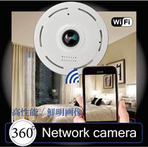 ≪クーポン使用で4480円!!≫ 【送料無料】360度全天球 ネットワークカメラ 天井カメラ WiFi 防犯カメラ 録画 SDカード 128GB対応 Coomatec   EC-06