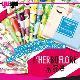 [NEW ARRIVAL] L`HERBOFLORE ♥ NEW IN FACIAL MASK ♥ 32 TYPES ♥ Suitable For All Skin Types