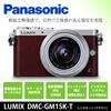 ★数量限定★ Panasonic LUMIX DMC-GM1SK-T レンズキット [ブラウン] ミラーレス一眼カメラ