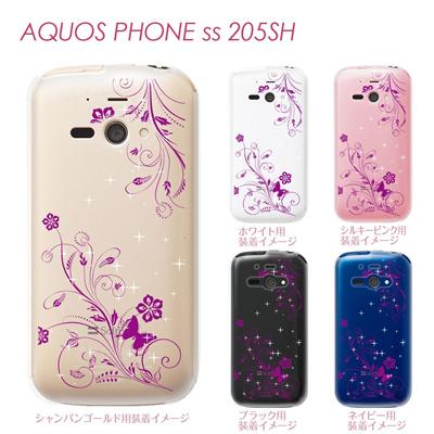 【AQUOS PHONE ss 205SH】【205sh】【Soft Bank】【カバー】【ケース】【スマホケース】【クリアケース】【クリアーアーツ】【花と蝶】 22-205sh-ca0067の画像