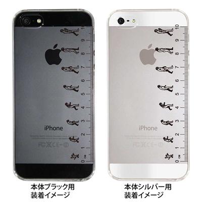【iPhone5S】【iPhone5】【Clear Arts】【iPhone5ケース】【カバー】【スマホケース】【クリアケース】【人間の進化】 08-ip5-ca0067aの画像