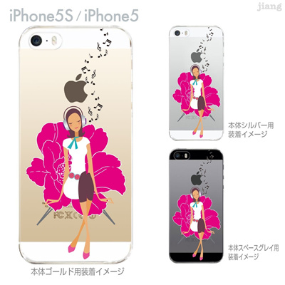 【iPhone5S】【iPhone5】【iPhone5sケース】【iPhone5ケース】【クリア カバー】【スマホケース】【クリアケース】【ハードケース】【着せ替え】【イラスト】【クリアーアーツ】【音楽を聴くガール】 22-ip5s-ca0106の画像
