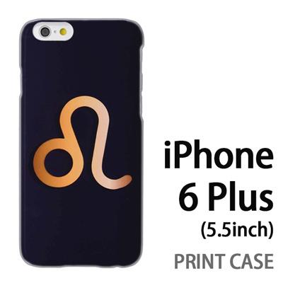 iPhone6 Plus (5.5インチ) 用『0720 星座しし座マーク』特殊印刷ケース【 iphone6 plus iphone アイフォン アイフォン6 プラス au docomo softbank Apple ケース プリント カバー スマホケース スマホカバー 】の画像