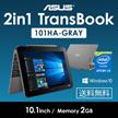 【カートクーポン使えます】T101HA-GRAY ASUS 10.1型 2-in-1 ノートパソコン  TransBook  メタルグレー