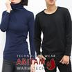 [ARITAM] ★Men N Women Long John★ / Thermal wear / Winter clothes / Under wear / Body Suit