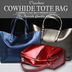 【100% AUTHENTIC COW LEATHER】★TOTE BAG WORKING BAG SHOULDER BAG BIG BAG