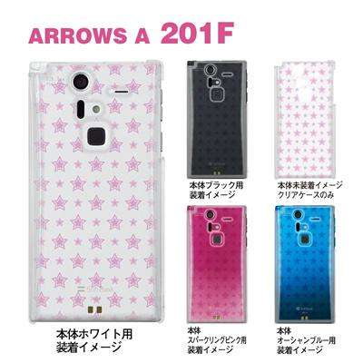 【ARROWS ケース】【201F】【Soft Bank】【カバー】【スマホケース】【クリアケース】【クリアーアーツ】【トランスペアレンツ】【カラーズ・ピンク】【スター】 06-201f-ca0031d-pの画像