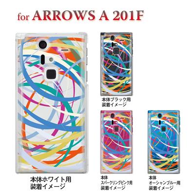 【ARROWS ケース】【201F】【Soft Bank】【カバー】【スマホケース】【クリアケース】【クリアーアーツ】 09-201f-ca0017の画像