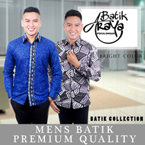 [New Collection] buy 5 Free Shipping PREMIUM QUALITY MENS BATIK | PEKALONGAN BATIK BRIGHT COLOR