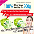 [Encore Mega Hot Deal 3w Clinic Launching Special] Up to 75% ★ 100% Aloe Vera Soothing Gel ★ UV Sunblock Cream ★ Snail Sleeping Pack ★ Make-up Powder ★ Snail Hand Cream