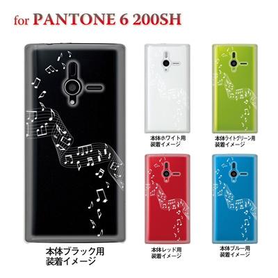 【PANTONE6 ケース】【200SH】【Soft Bank】【カバー】【スマホケース】【クリアケース】【ミュージック】【音符】 09-200sh-mu0002の画像