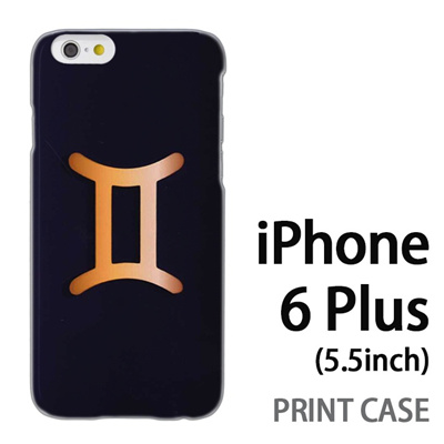 iPhone6 Plus (5.5インチ) 用『0720 星座ふたご座マーク』特殊印刷ケース【 iphone6 plus iphone アイフォン アイフォン6 プラス au docomo softbank Apple ケース プリント カバー スマホケース スマホカバー 】の画像