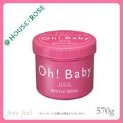 HOUSE OF ROSE ハウスオブローゼ オーベイビー Oh!Baby ボディスムーザーN 570g ボディ用マッサージペースト