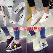 ❤2足で送料無料❤新しいデザインのスニーカー/ランニングシューズレディースファッション/カジュアルキャンバス靴/運動靴/白の靴