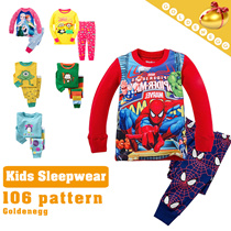 All Flat Price▶Cute n Comfortable Sleepwear set for kids◀GFA-Unisex-Boy n Girl Pajama/ Soft Cotoon Material/ Interesting Cartoon Design/ 106 styles available