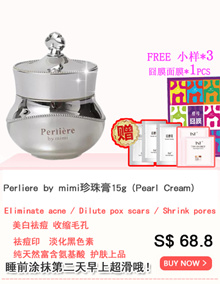 Perliere by Mimi Pearl Cream 珍珠膏 | 100% Authentic |美白 祛痘 收毛孔 | whitening/reduce acne /Minimize pores