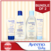 1+1 [AVEENO] Baby Wash/Moisture Lotion/Soothing Relief Cream/Relief Wash