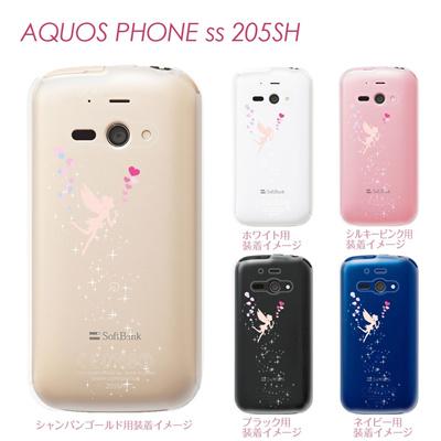 【AQUOS PHONE ss 205SH】【205sh】【Soft Bank】【カバー】【ケース】【スマホケース】【クリアケース】【クリアーアーツ】【妖精】 22-205sh-ca0071の画像
