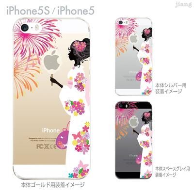 【iPhone5S】【iPhone5】【iPhone5sケース】【iPhone5ケース】【クリア カバー】【スマホケース】【クリアケース】【ハードケース】【着せ替え】【イラスト】【クリアーアーツ】【わたがし】 22-ip5s-ca0113の画像