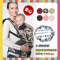 ヒップシート 抱っこ紐 抱っこひも 子守帯 ベビーキャリア ウエストキャリー ベビーキャリー 出産祝い 新生児 前向き抱っこ 向かい合わせ抱っこ おんぶ 横抱き