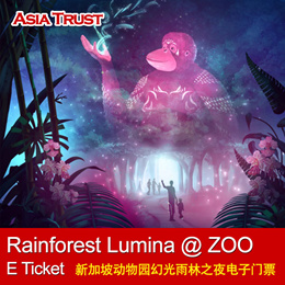Rainforest Lumina  at Singapore Zoo eTicket / Admission ticket / For Tourist