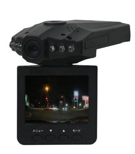 【クリックで詳細表示】azone HD高画質 常時録画 【夜間走行時も撮影OK!】 赤外線搭載 ドライブレコーダー 高解像度