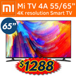 One day promo Mi TV 4A /4/Smart 4k TV 49/55/65/ inches Android system